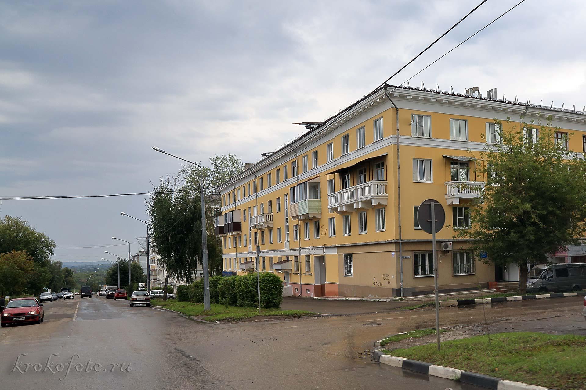 Ефремов 13