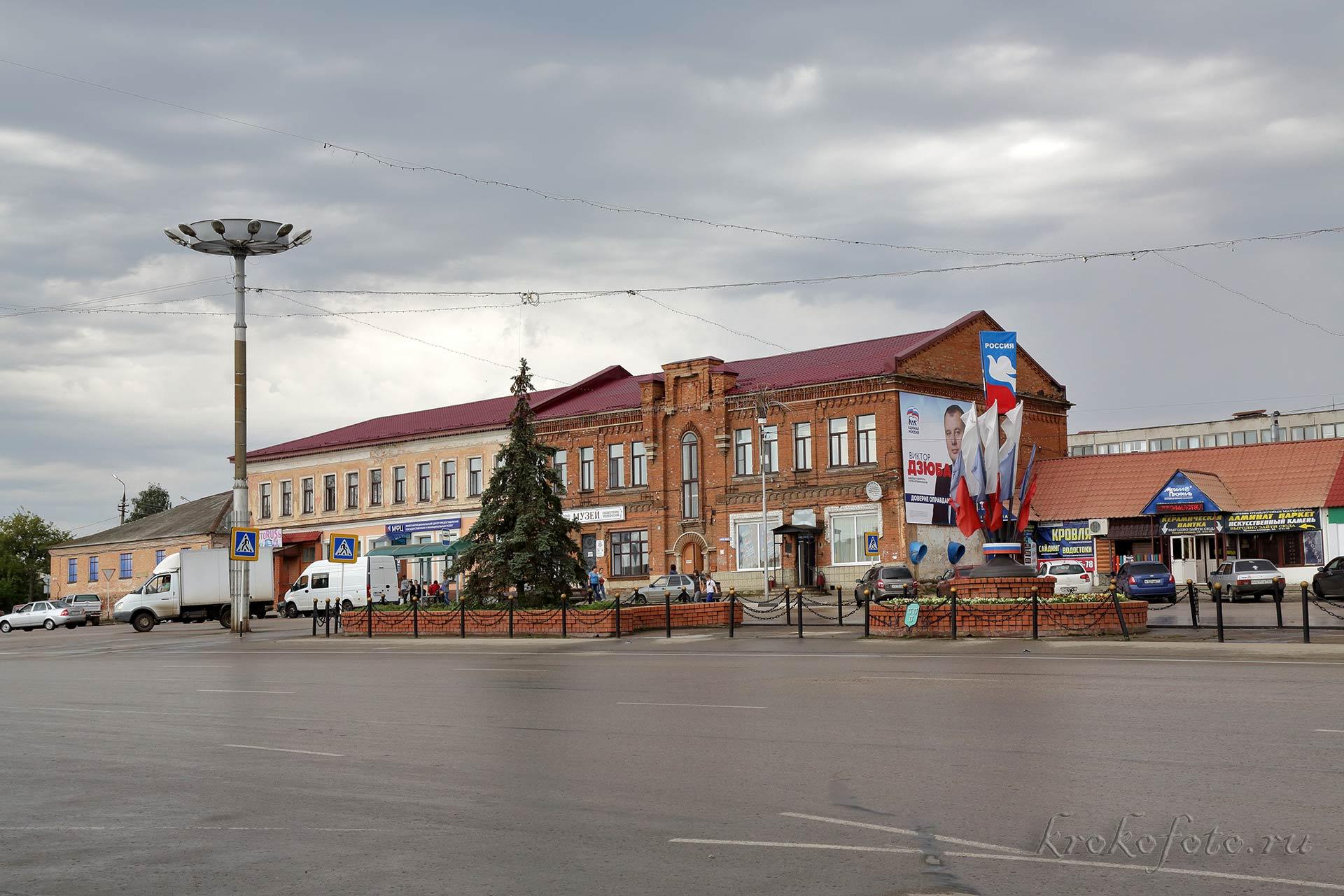 Ефремов 26