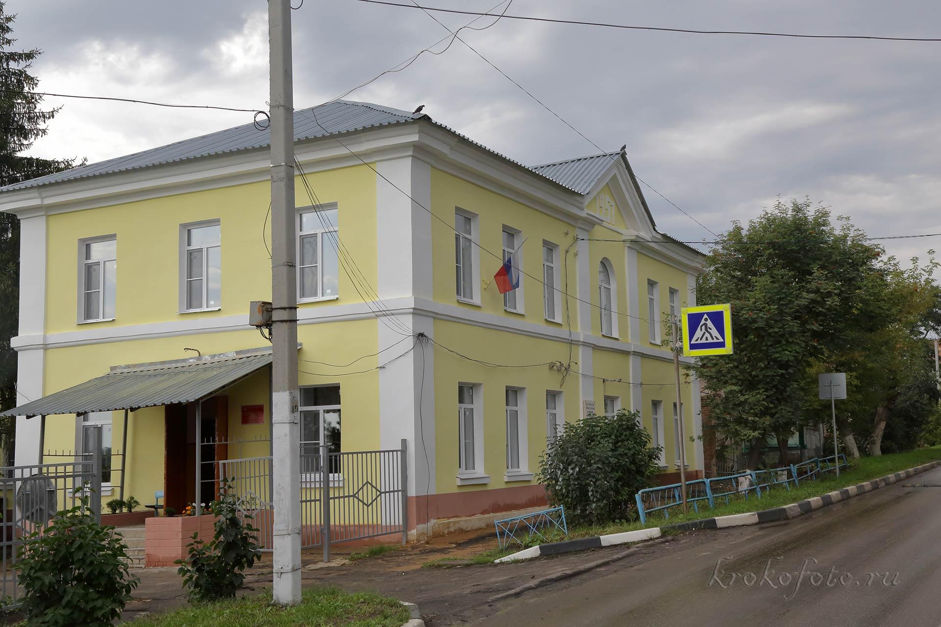 Ефремов 29
