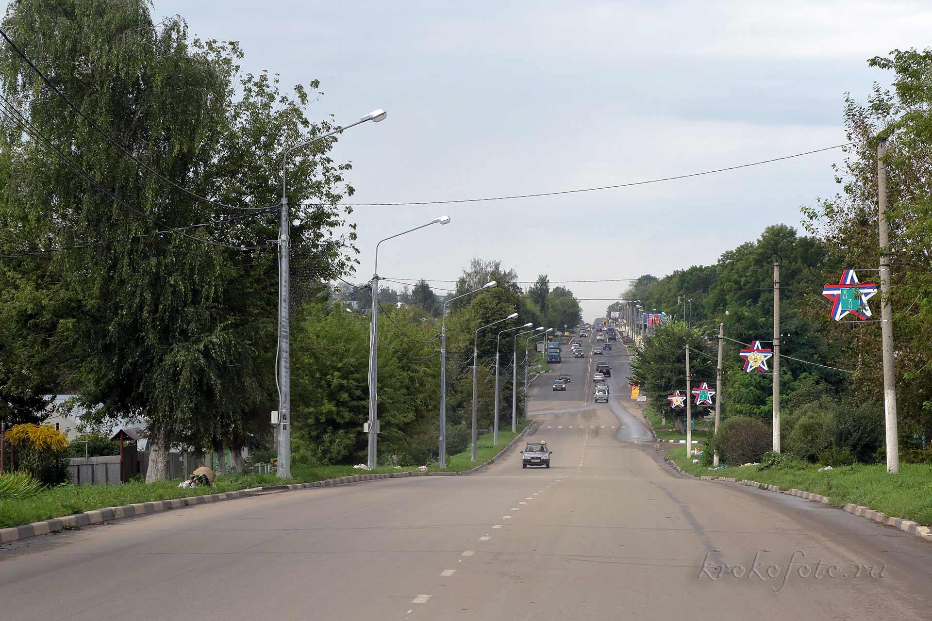 Ефремов 32