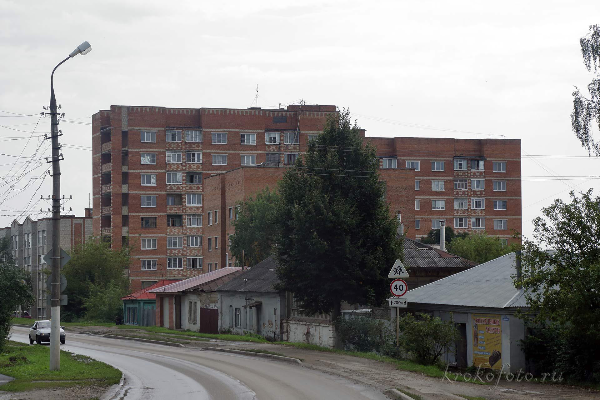 Ефремов 33