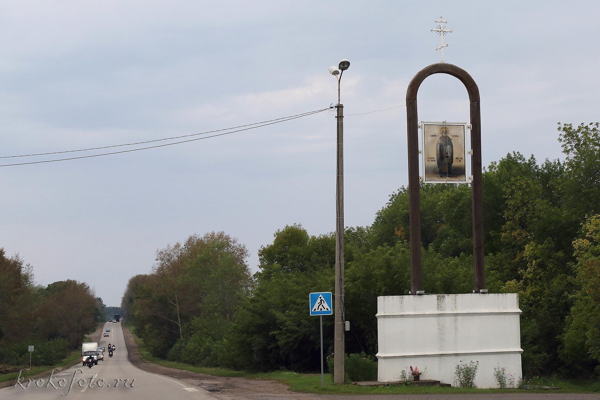 Ефремов 45
