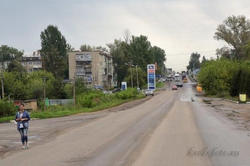 Ефремов 2
