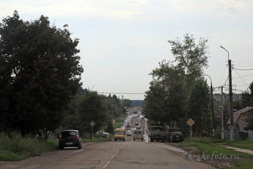 Ефремов 41