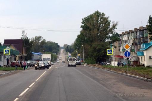 Ефремов 43