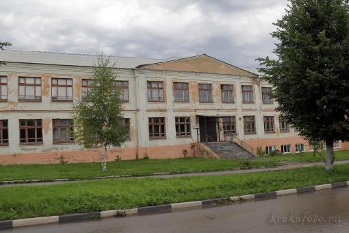 Ефремов 8