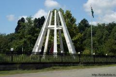 Абхазия 37