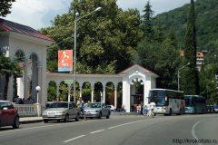 Абхазия 43