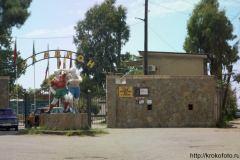 Абхазия 49