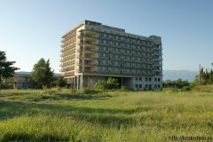 Абхазия 53