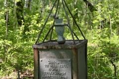 Алексинский район  44