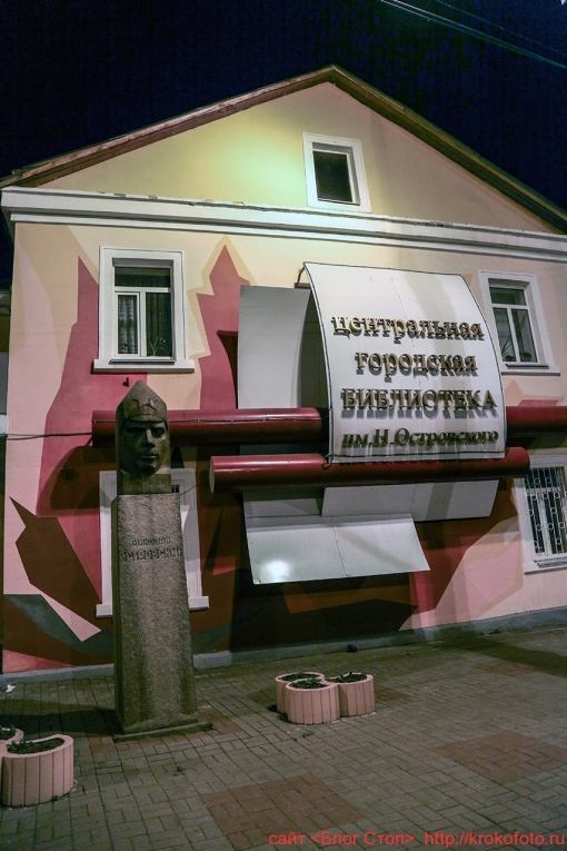 belgorod 12