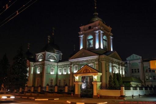 Белгород 5