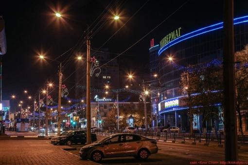 Белгород 6