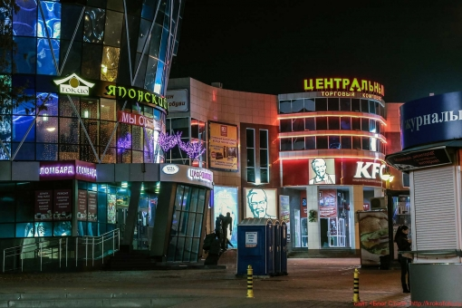Белгород 7