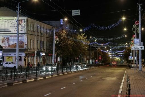 Белгород 8