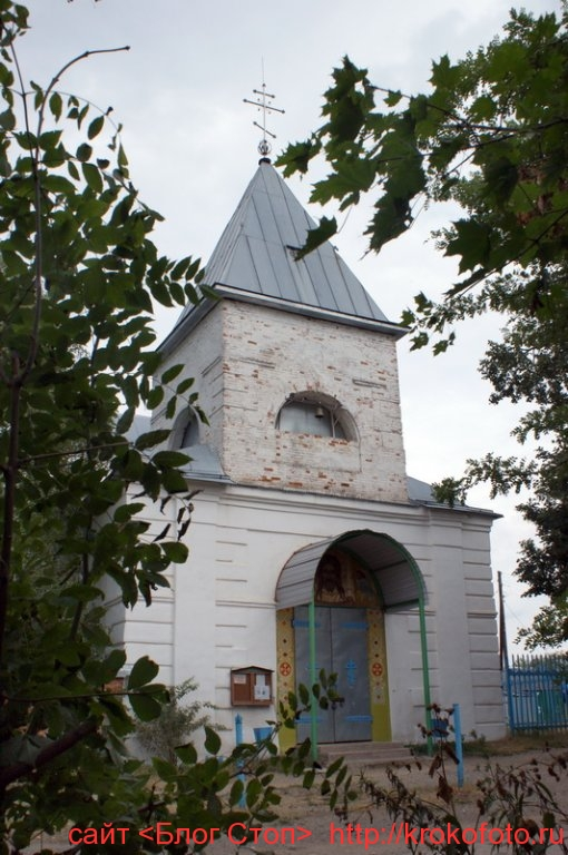 Церкви и храмы 39