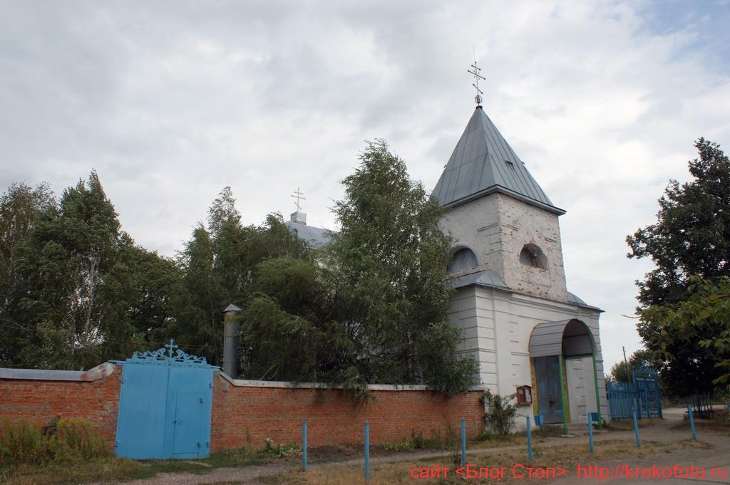 Церкви и храмы 40