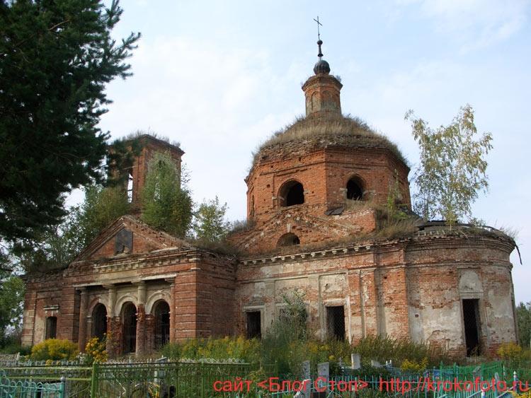 Церкви и храмы 37