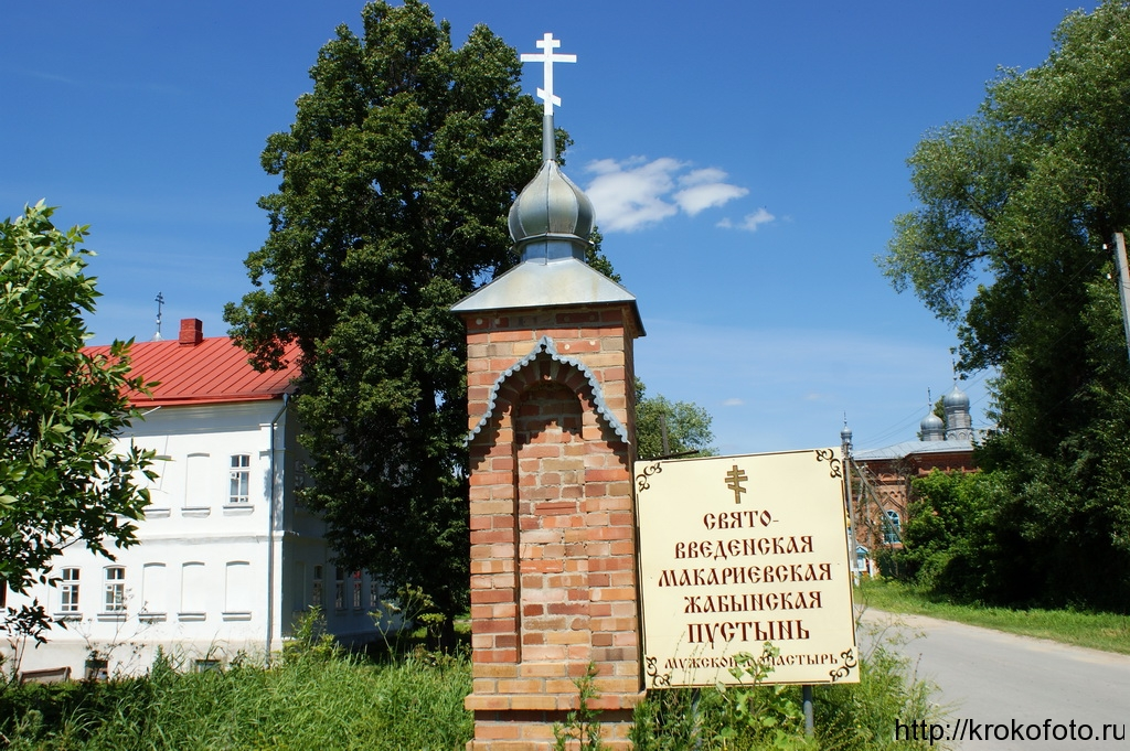 Церкви и храмы 18