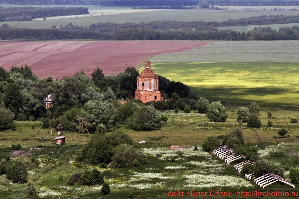 Церкви и храмы 46