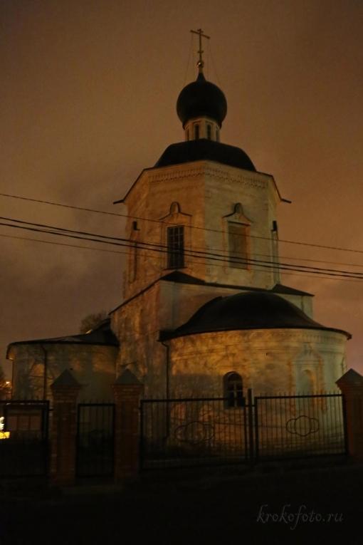 Церкви и храмы 70