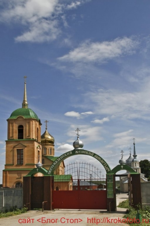 Церкви и храмы 23