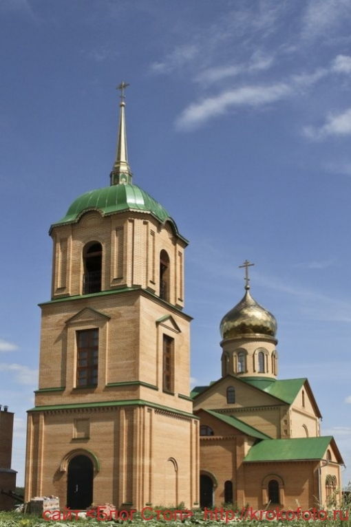 Церкви и храмы 24