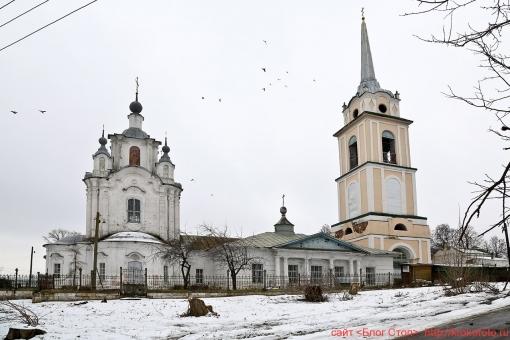 Церкви и храмы 63