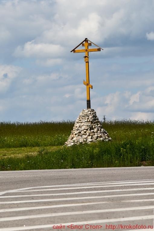 Церкви и храмы 56