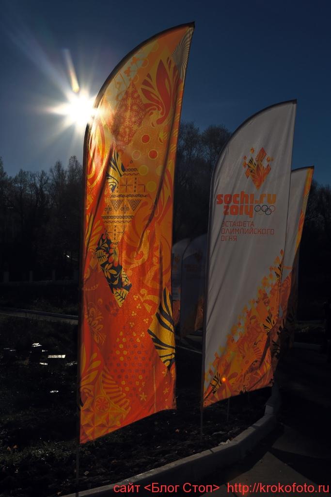 олимпийский огонь 03