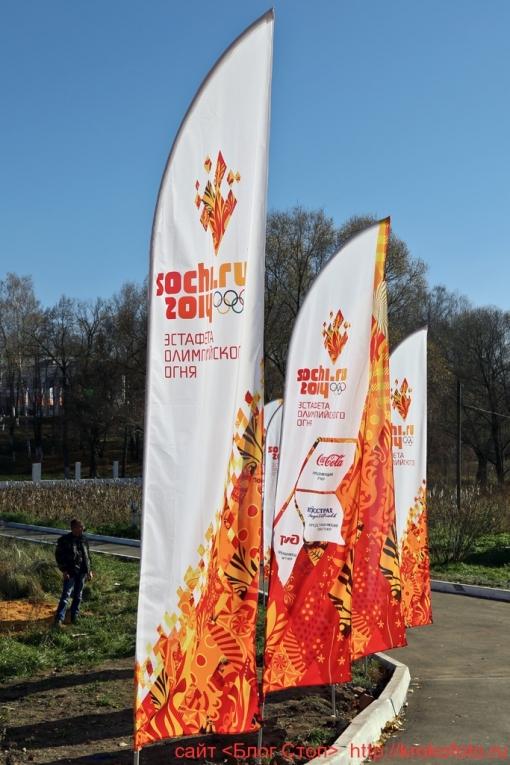 олимпийский огонь 67