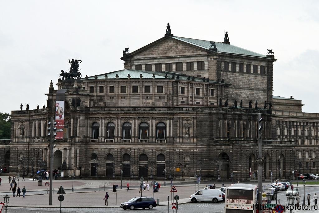 Германия 9