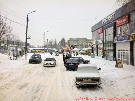 Щёкино зимой 206