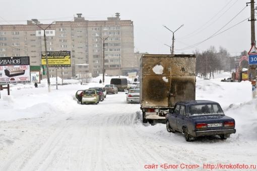 Щёкино зимой 218