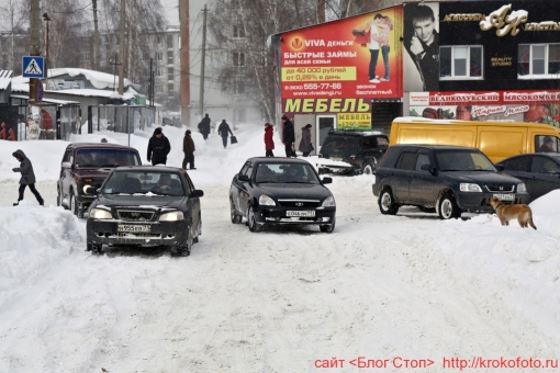 Щёкино зимой 211
