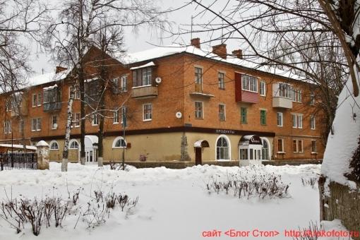 Щёкино зимой 11