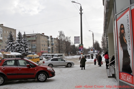 Щёкино зимой 18