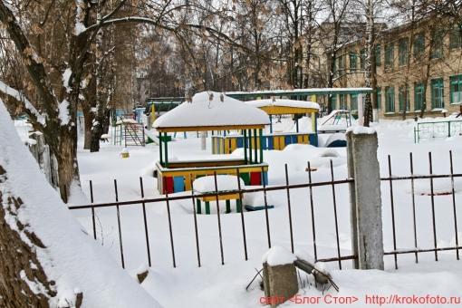 Щёкино зимой 41