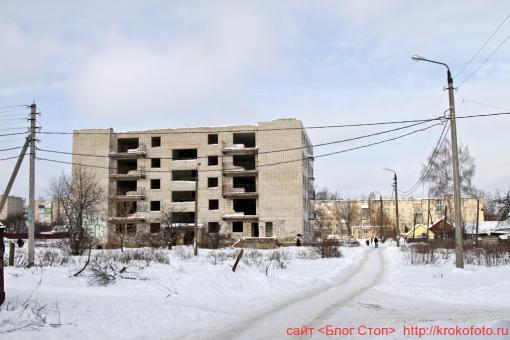 Щёкино зимой 54