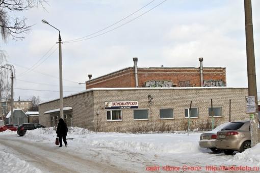Щёкино зимой 55