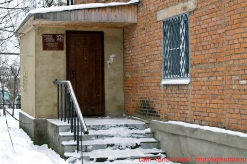 Щёкино зимой 58