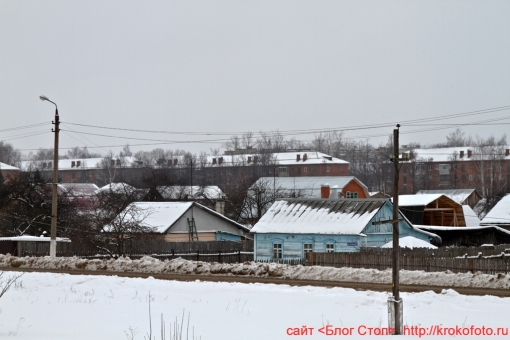 Щёкино зимой 68