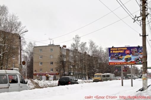 Щёкино зимой 81