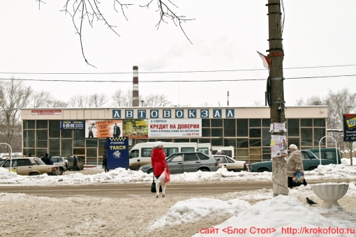 Щёкино зимой 88