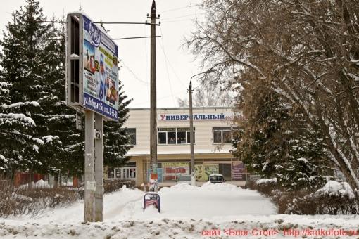 Щёкино зимой 104