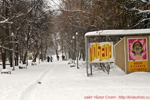 Щёкино зимой 107