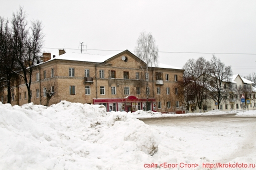 Щёкино зимой 125