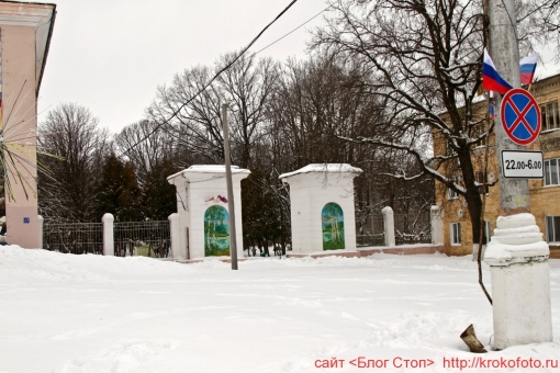 Щёкино зимой 127