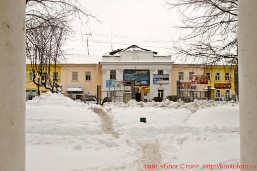 Щёкино зимой 140